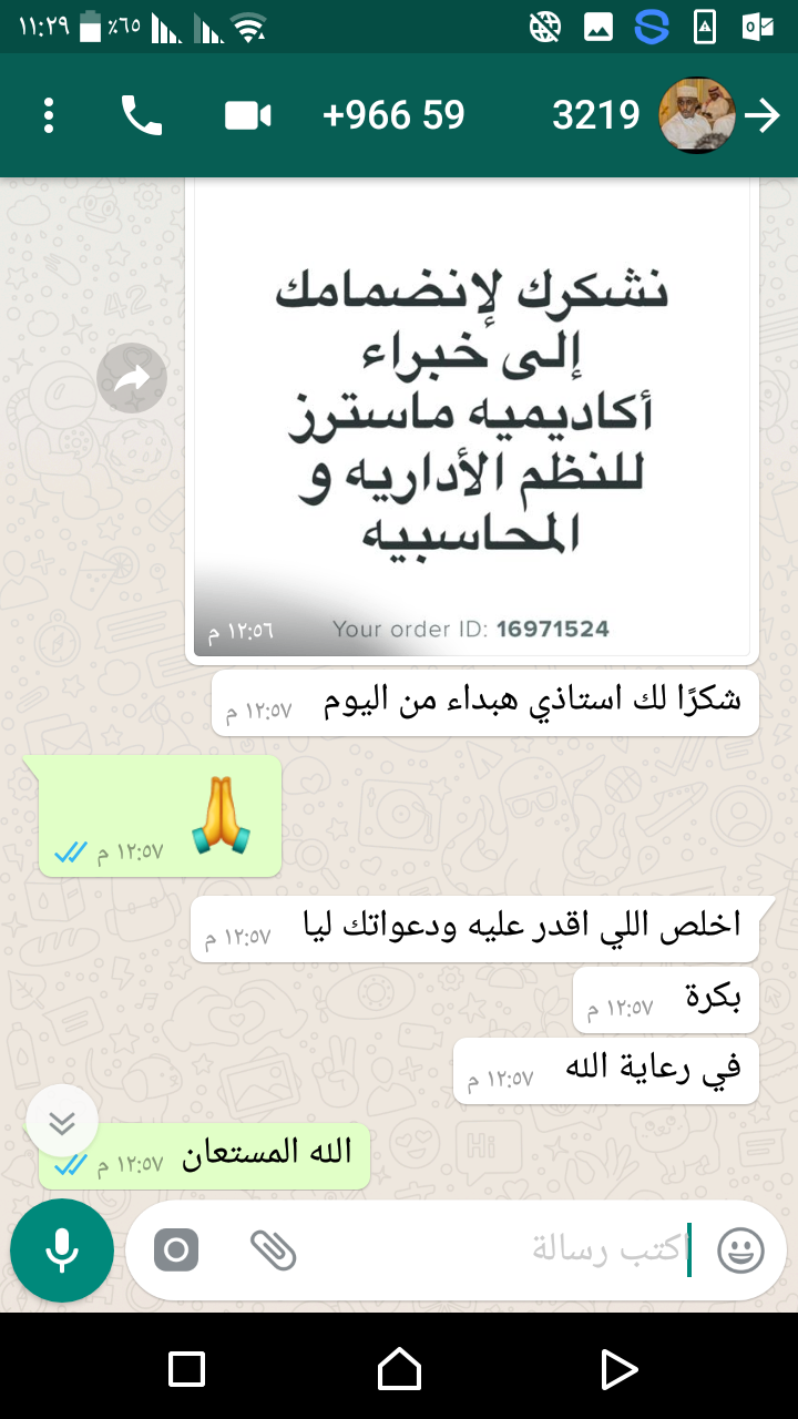 Screenshot_٢٠١٨١٠٢٠-١١٢٩٣٠.png