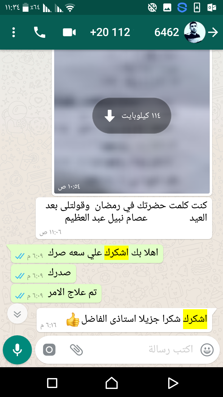 Screenshot_٢٠١٨١٠٢٠-١١٣٤٣٢.png