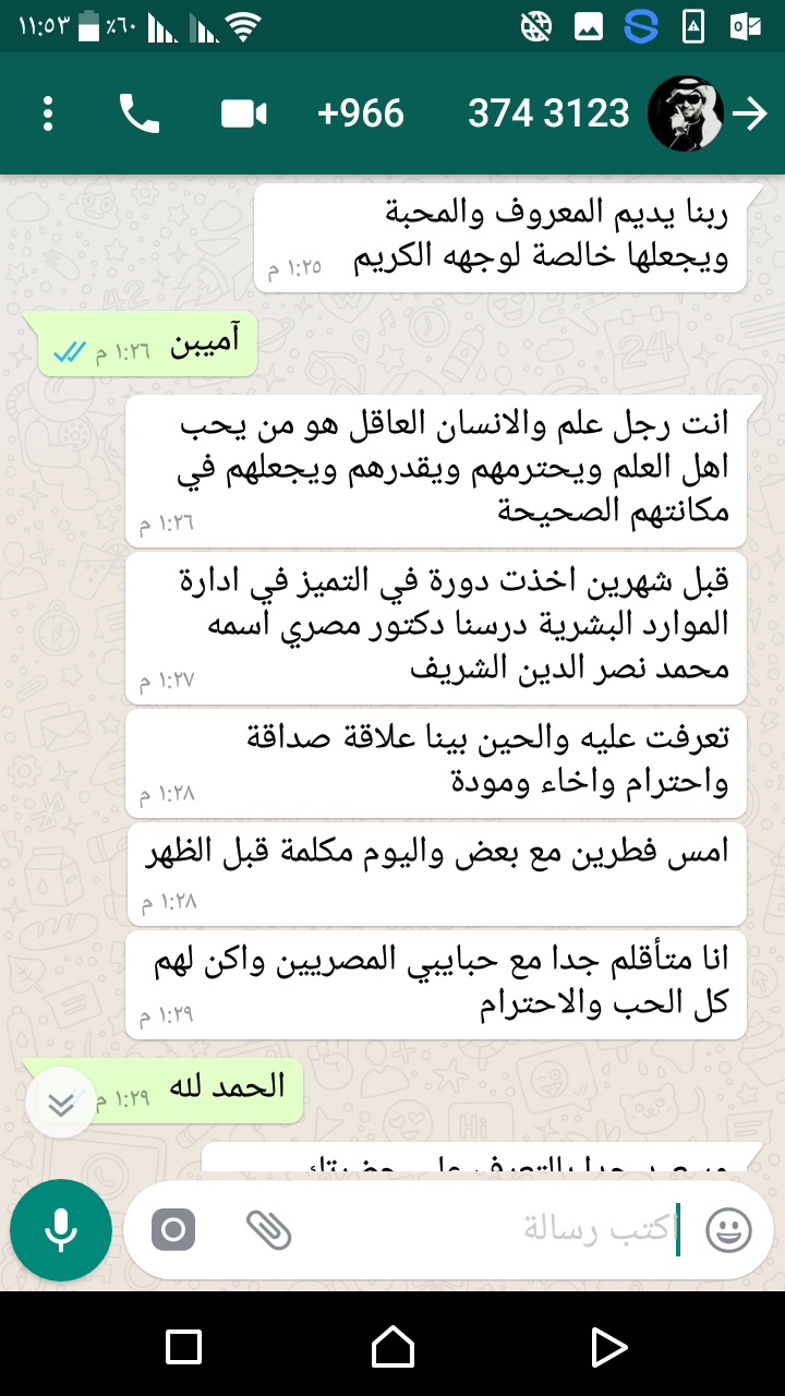 Screenshot_٢٠١٨١٠٢٠-١١٥٣٣٣.png