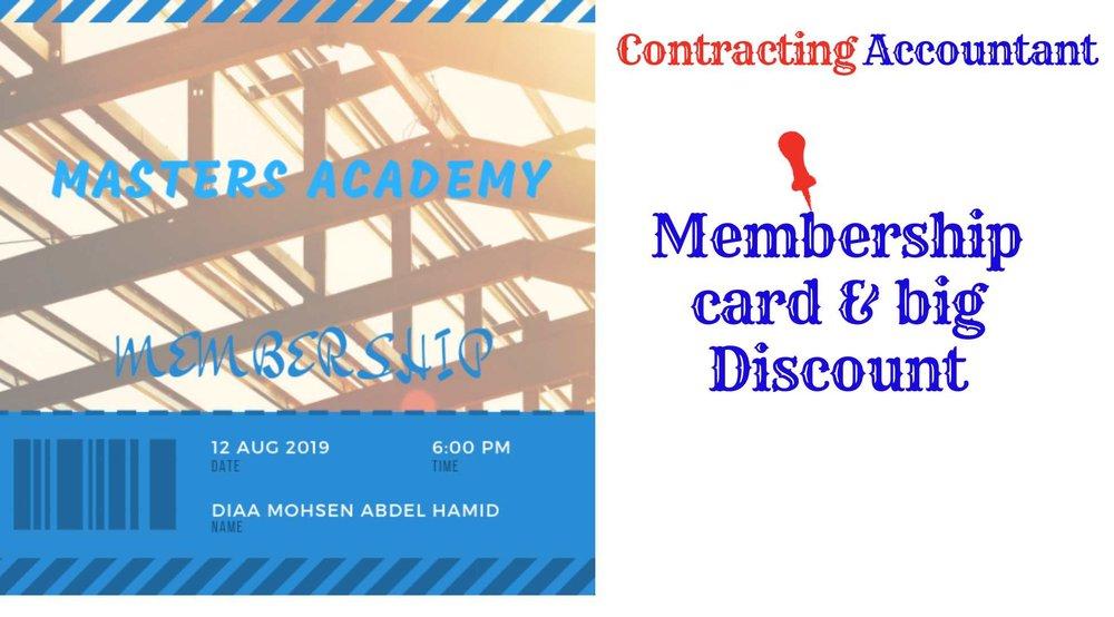 بطاقات خصم - فوريه تصل إلى 80% على حقائب ماسترز المتكامله مع عضويه مجانيه للإستشارات المهنيه و التجاريه .. وحتى الشخصيه