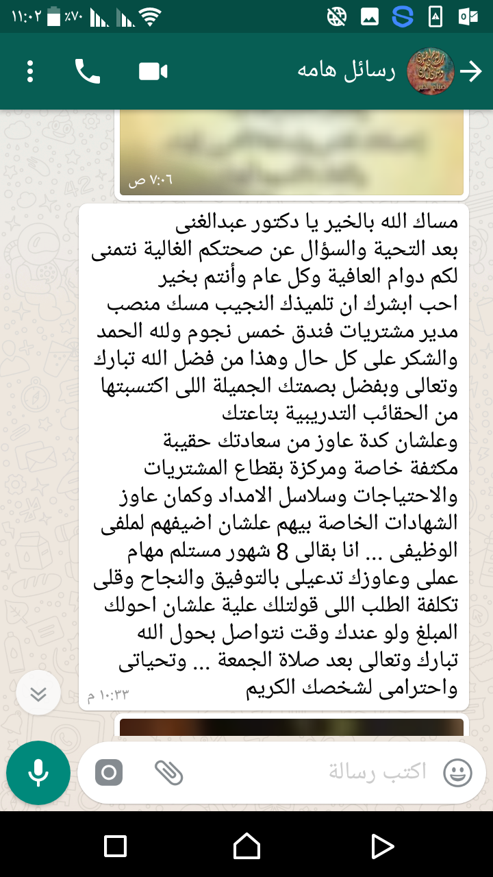 Screenshot_٢٠١٨١٠٢٠-١١٠٢٤٩.png