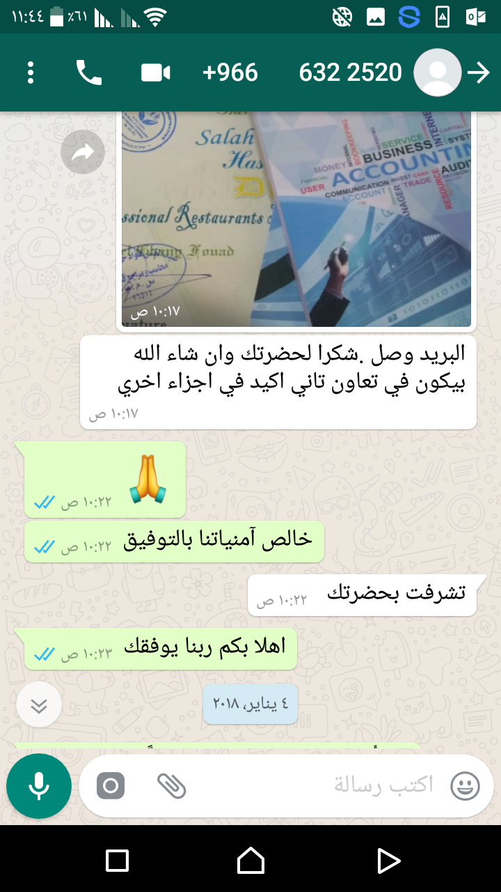Screenshot_٢٠١٨١٠٢٠-١١٤٤٢١.png