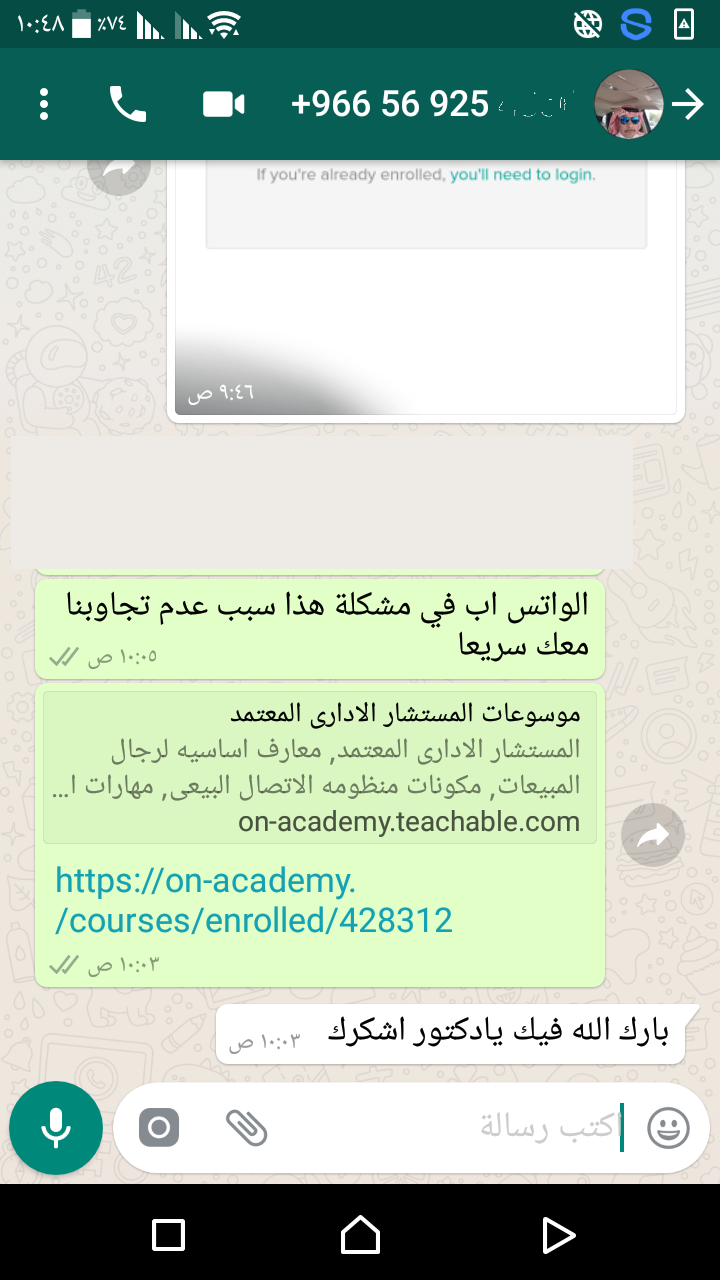 Screenshot_٢٠١٨١٠٢٠-١٠٤٨٢٦.png