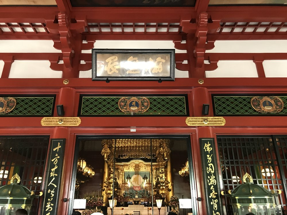 Inside Sensoji