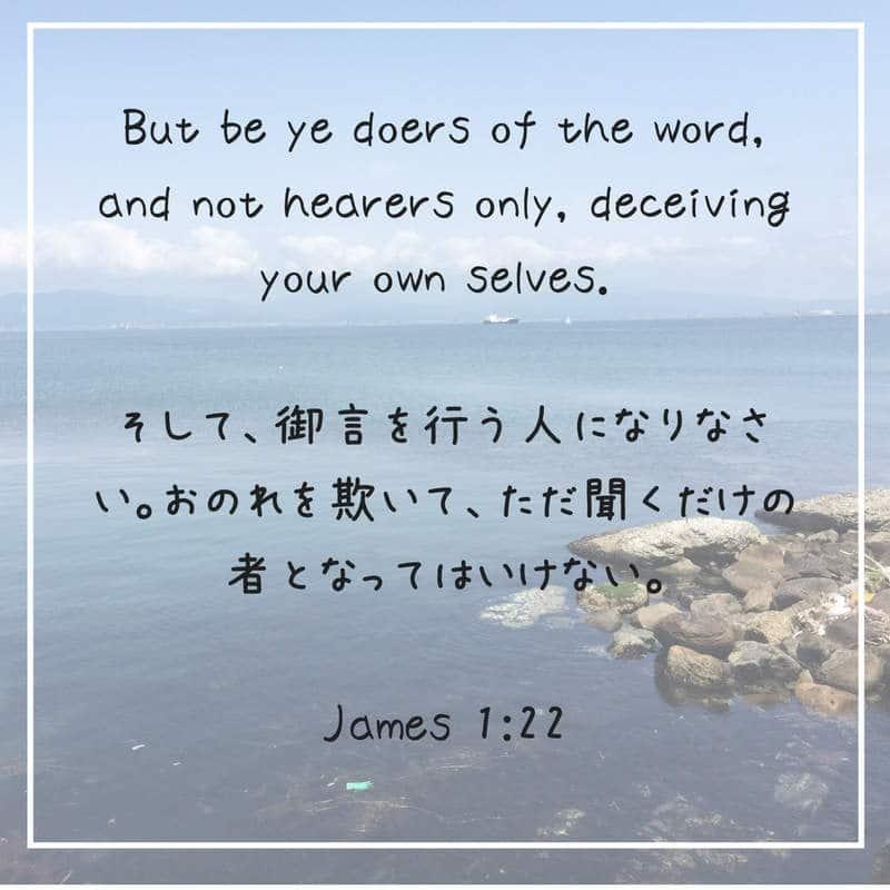 james-1-22-1.jpg