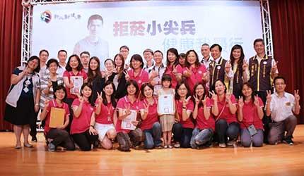 TaiwanEvent.jpg