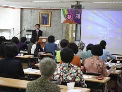 Women Peace Academy Lecture