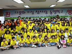 2011TongilCamp.jpg