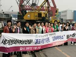 KimJungSookNursery1.jpg
