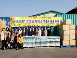 KimJungSookNursery2.jpg