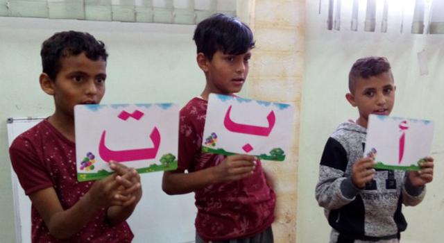 jordan-literacy-04.png