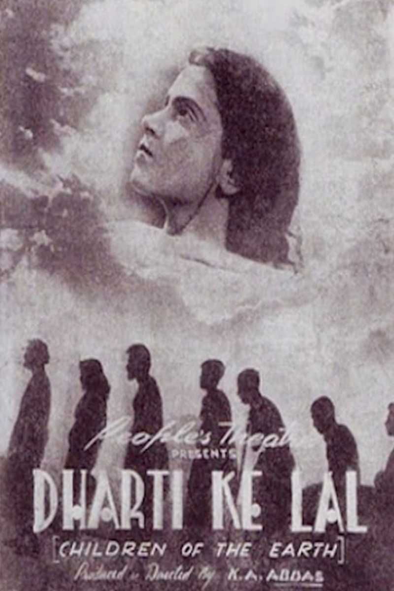 The poster for Dharti ke Lal, 1946.
