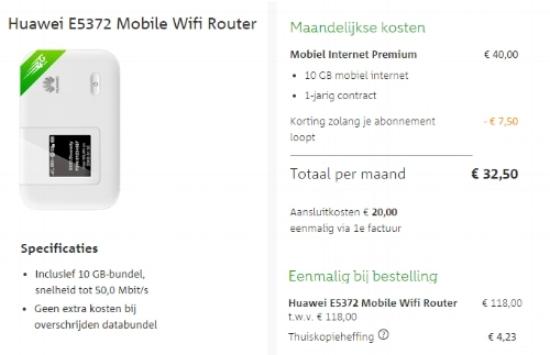 Huawei router.jpeg