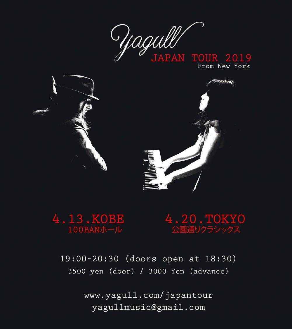 Yagull+flyer+Kobe+Tokyo+2019.jpg