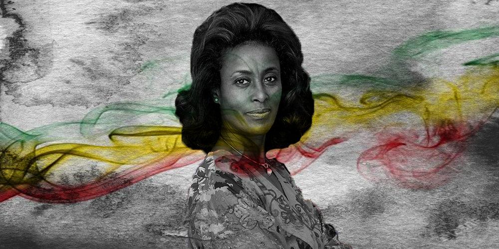 Meaza Ashenafi, President of the Supreme Court of Ethiopia.