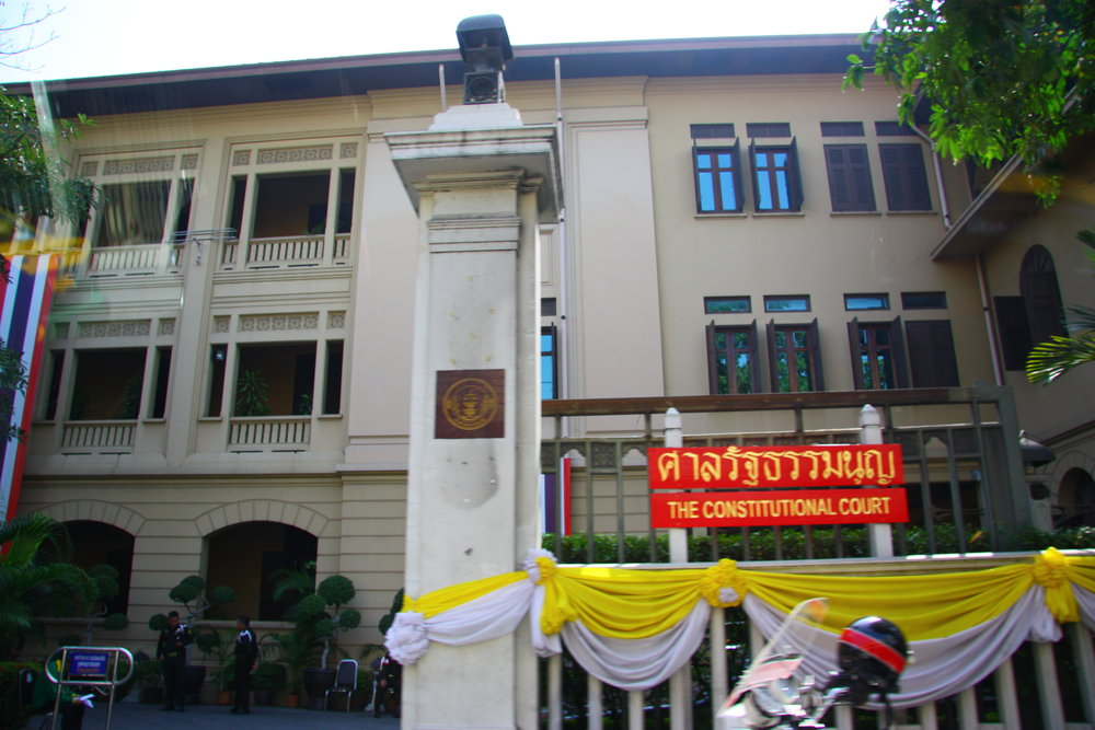The seat of the Constitutional Court was previously located in Bangkok's central Phra Nakhon District (above) before moving to the northern Lak Si District. (Wikimedia Commons)