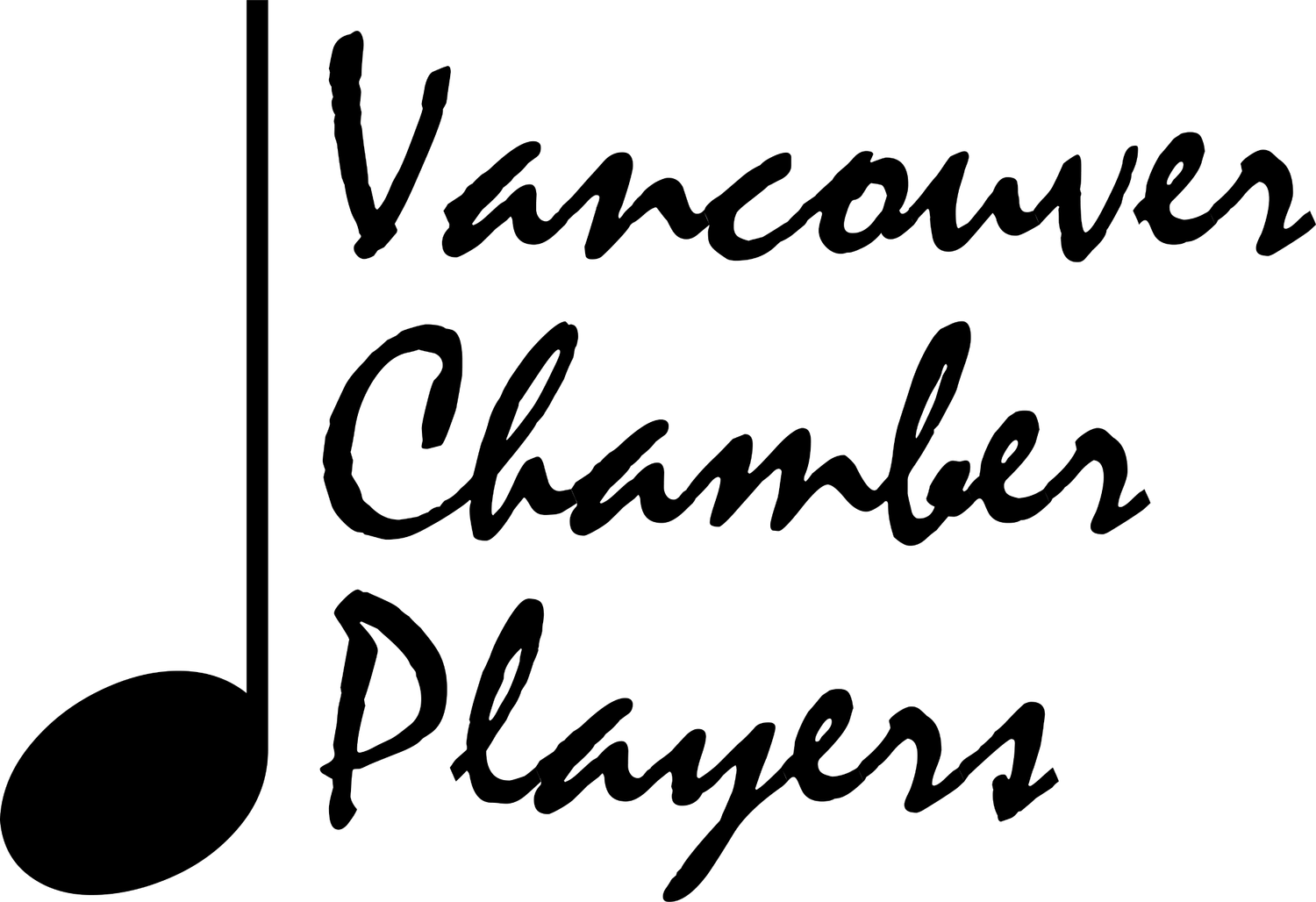 Vancouver Chamber Players