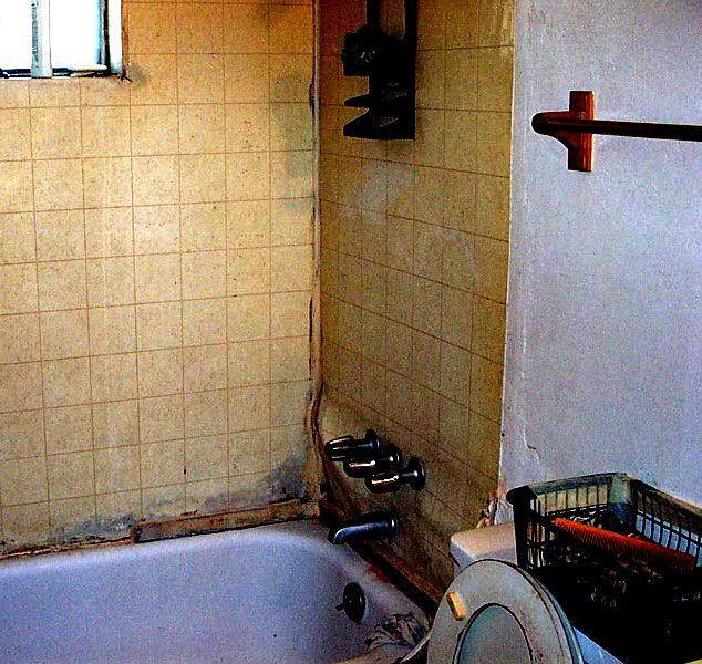 BATHROOM RENOVATION: BEFORE