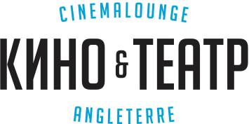 angleterre-cinema_1_orig.jpg
