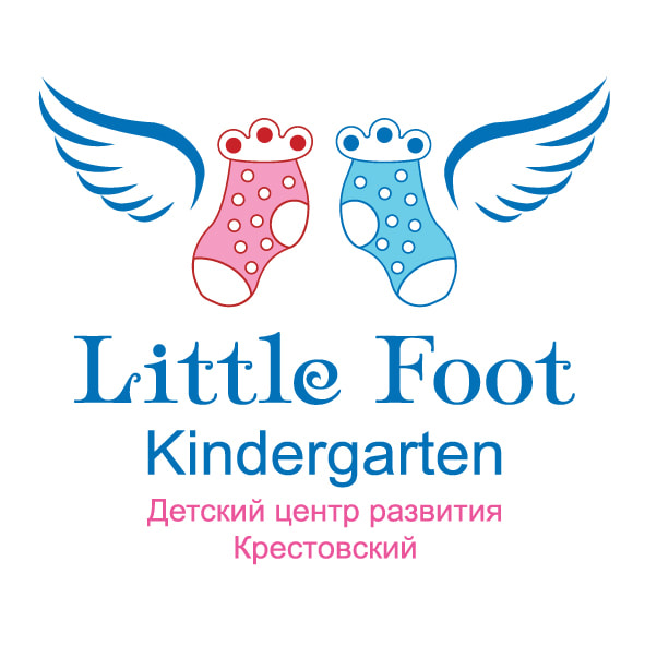 little-foot-kindergarten_1_orig.jpg