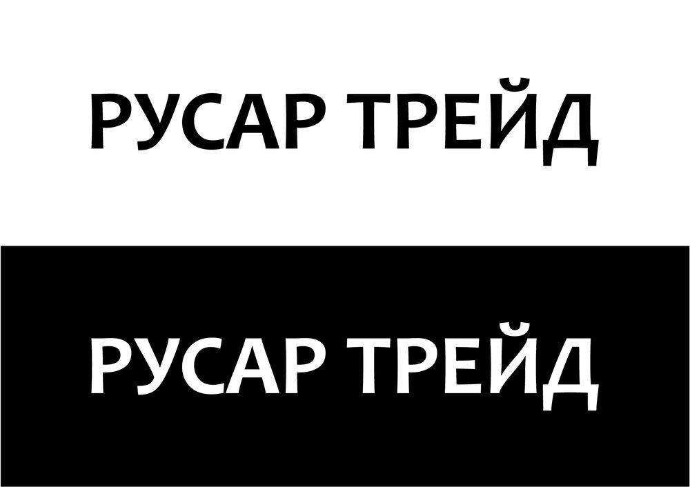 RusarTrade-01.jpg