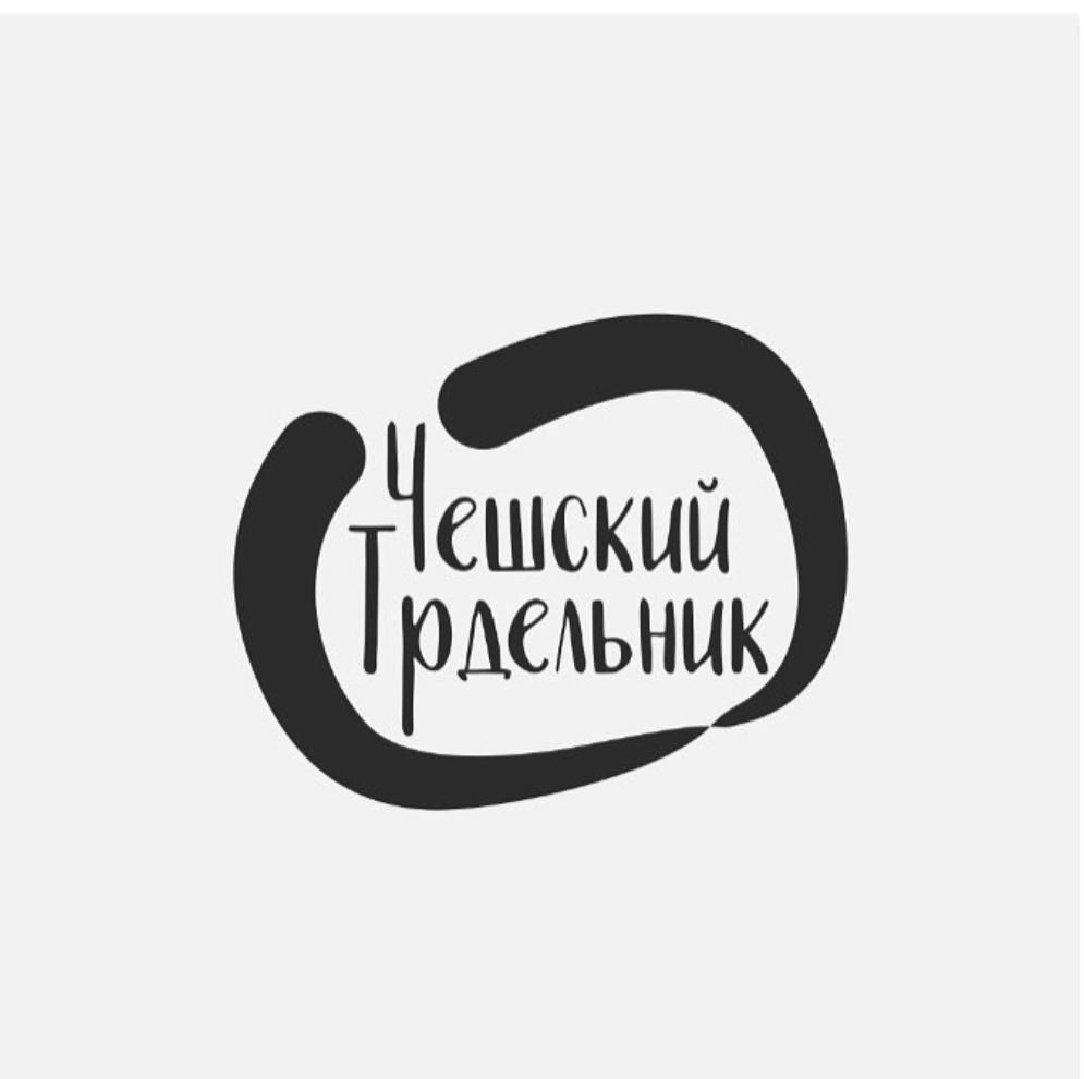 Český trdelník_logo.jpg
