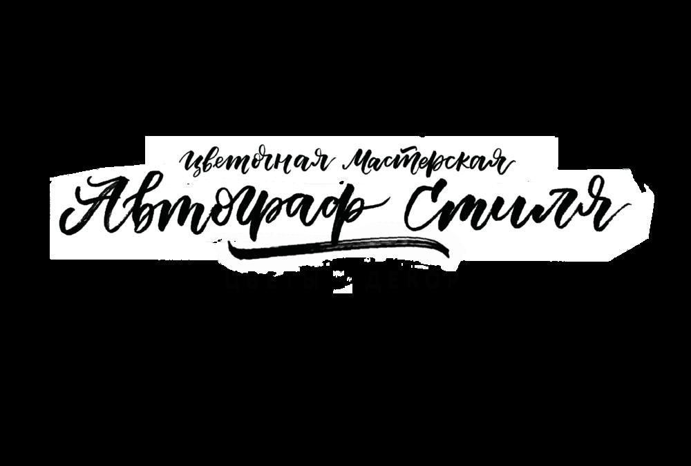 flowershop logo.png