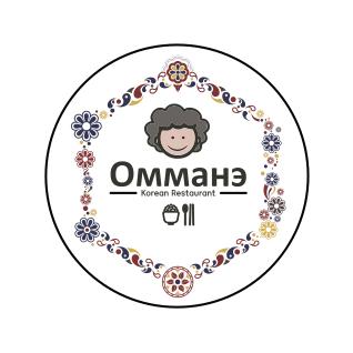 Ommane.jpg