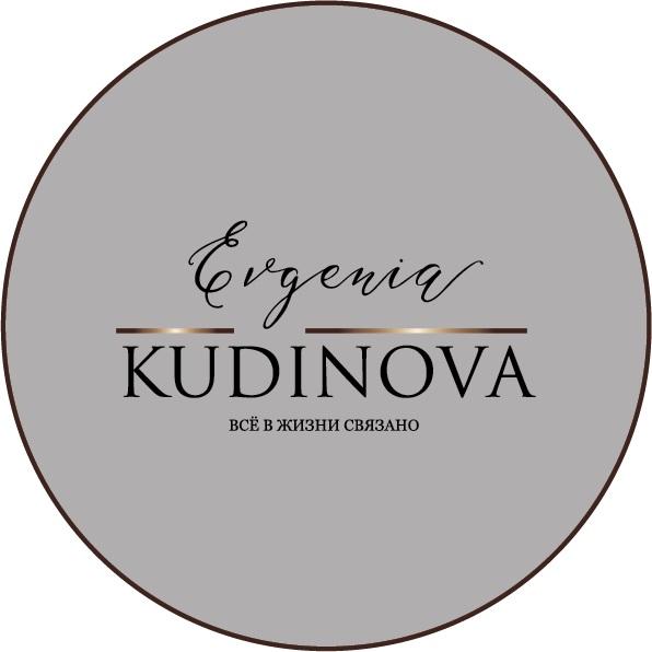 Evgenia Kudinova.jpg