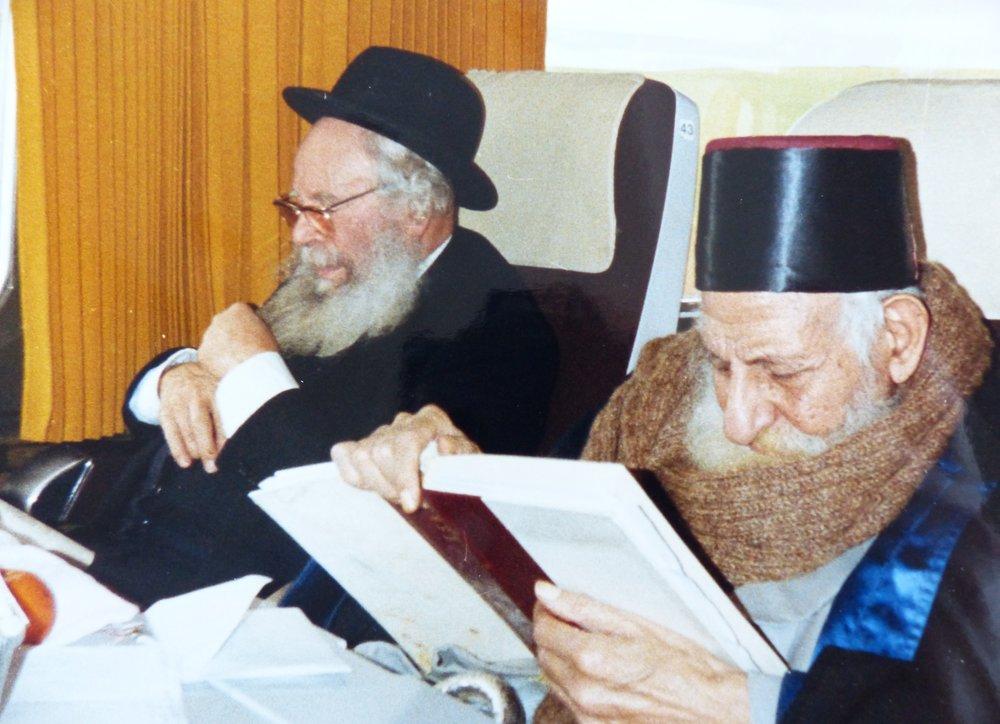 Rav Chaikin with Rav Yitzchak Kaduri
