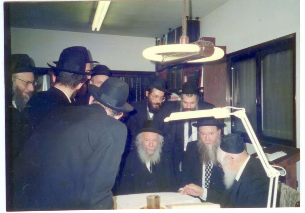 Rav Chaikin with Rav Shach