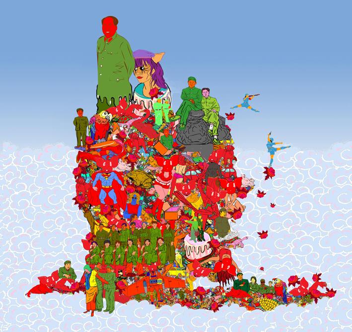 Li Shigong-The figures lost in the sky-Digital Print-42x40cm-2001-CM2 Space.jpg