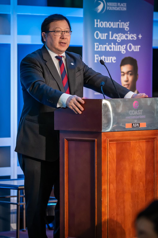 Closing Remarks by Brian Tsuji