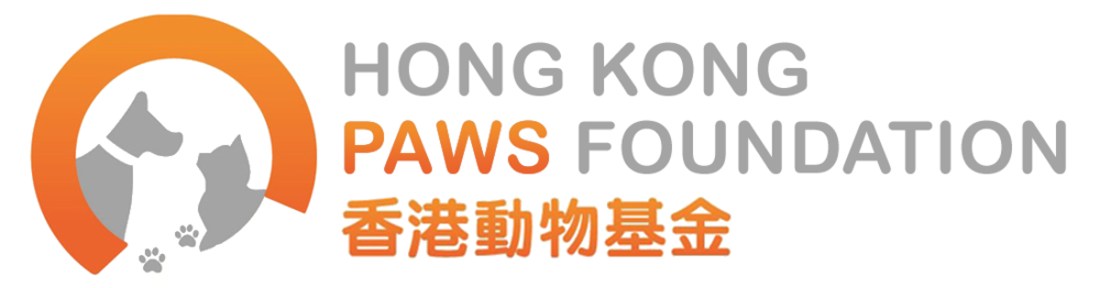 Hong Kong Paws Foundation - Adopt Dogs and Cats, Foster, Volunteer, Donate!