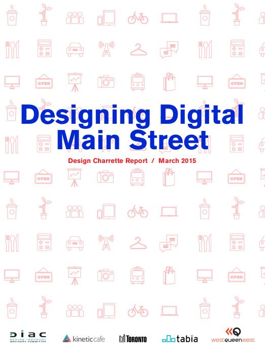 Digital-Main-Street.jpg