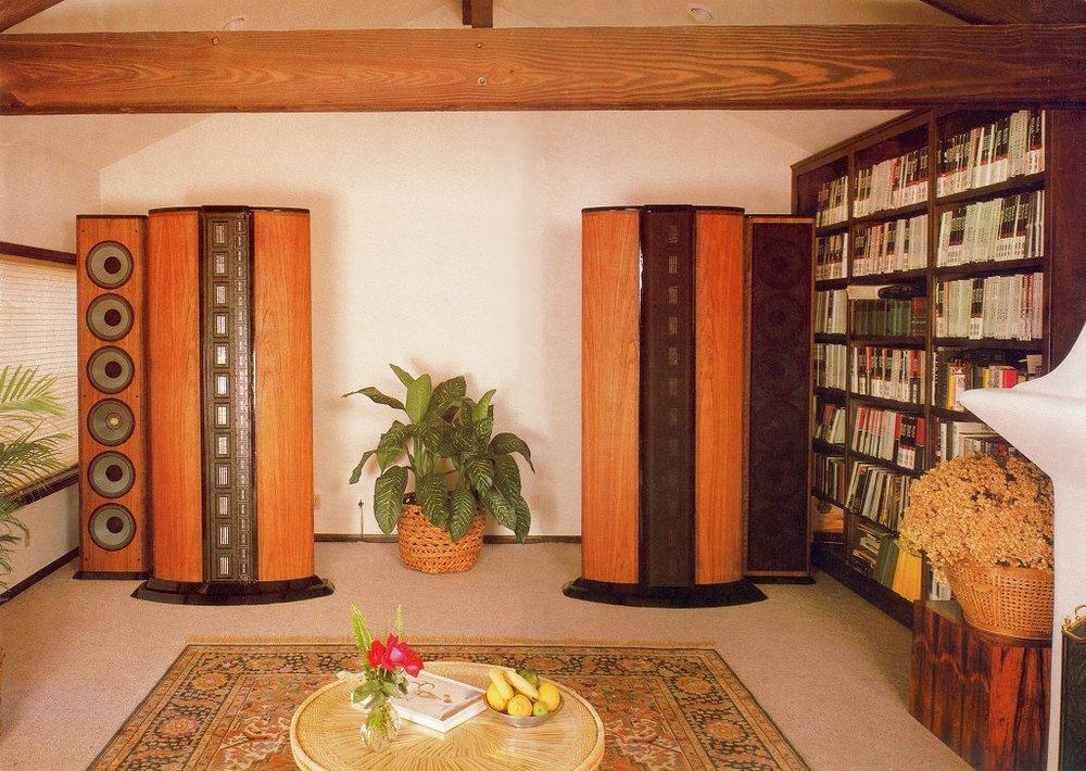 Arnie Nudell's Music Room