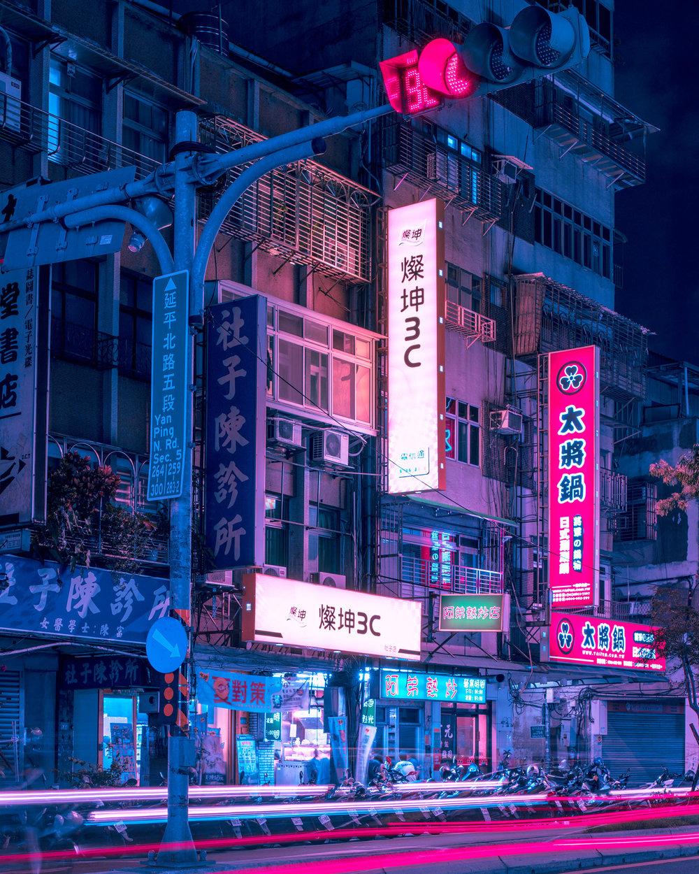 DERIVE Taiwan