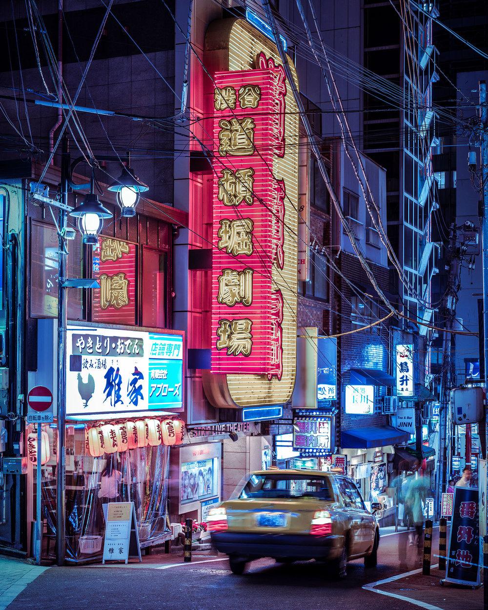 DERIVE Tokyo