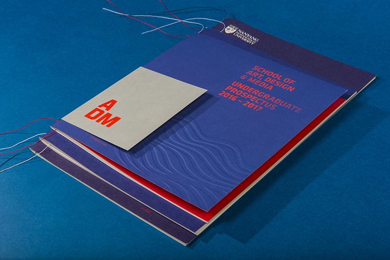 ADM-Prospectus.jpg