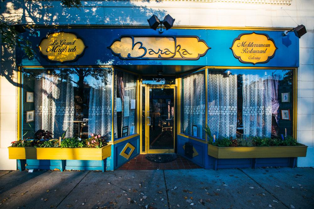 Baraka Cuisine Restaurant Cambridge Exterior