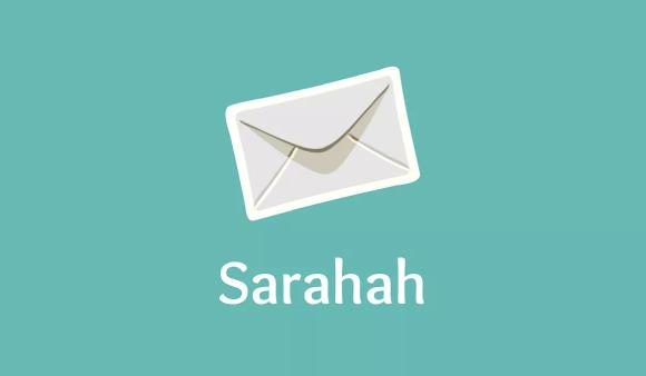 Sarahah-img-32.png