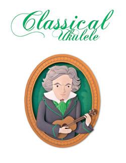 classical-vol1-250.jpg