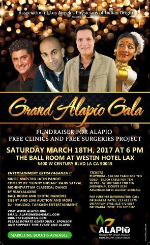 GRAND ALAPIO GALA RAISES FUNDS FOR FREE CLINICS, FREE SURGERY PROJECTS  18th MARCH 2017