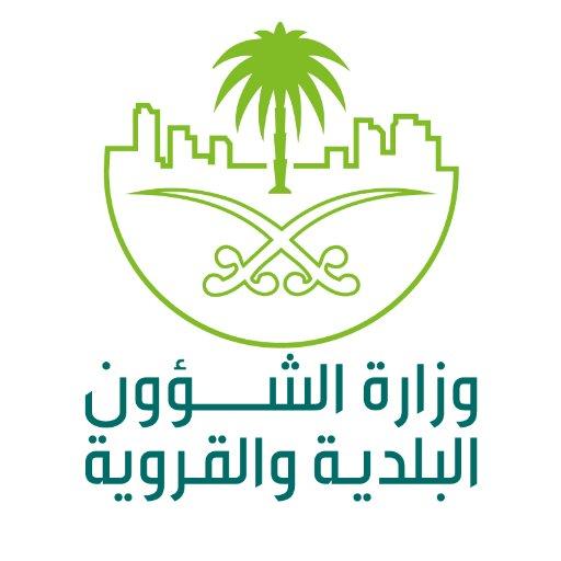 MoMra KSA Rise Group ME