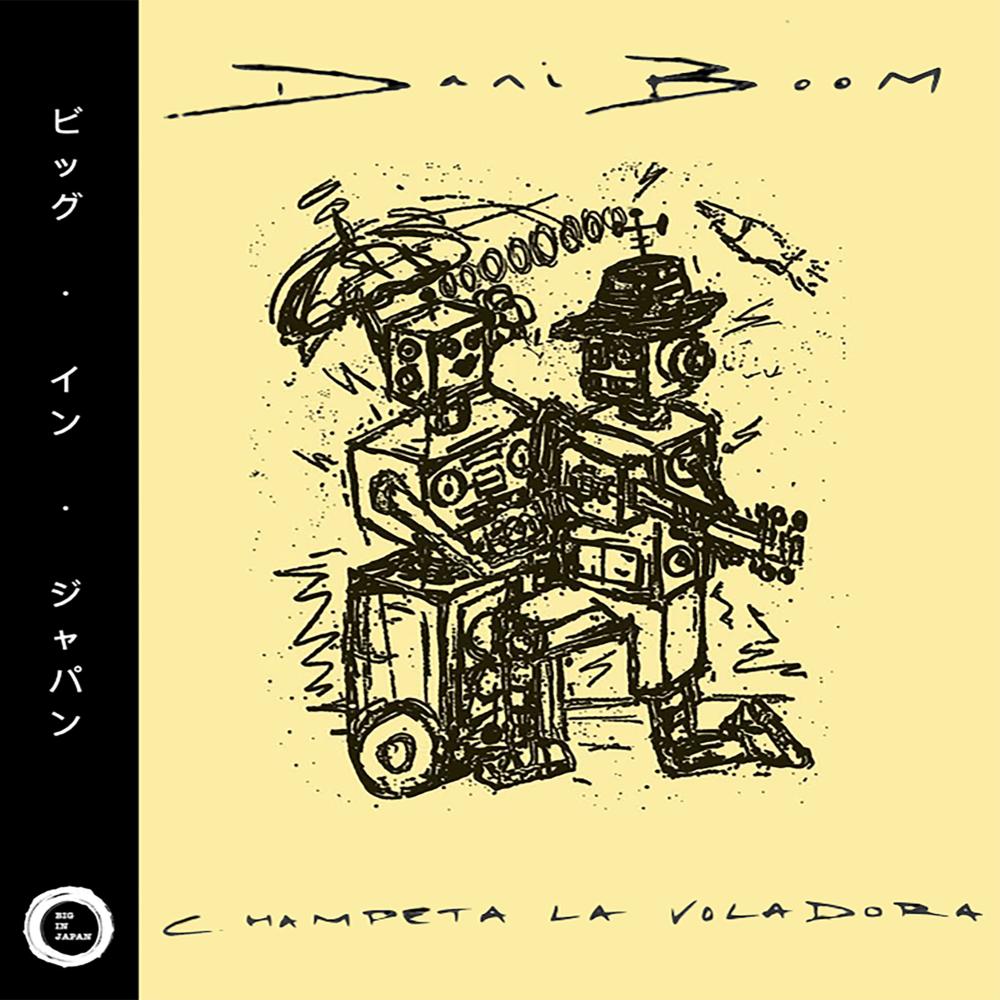 Champeta La Voladora EP    Dani Boom