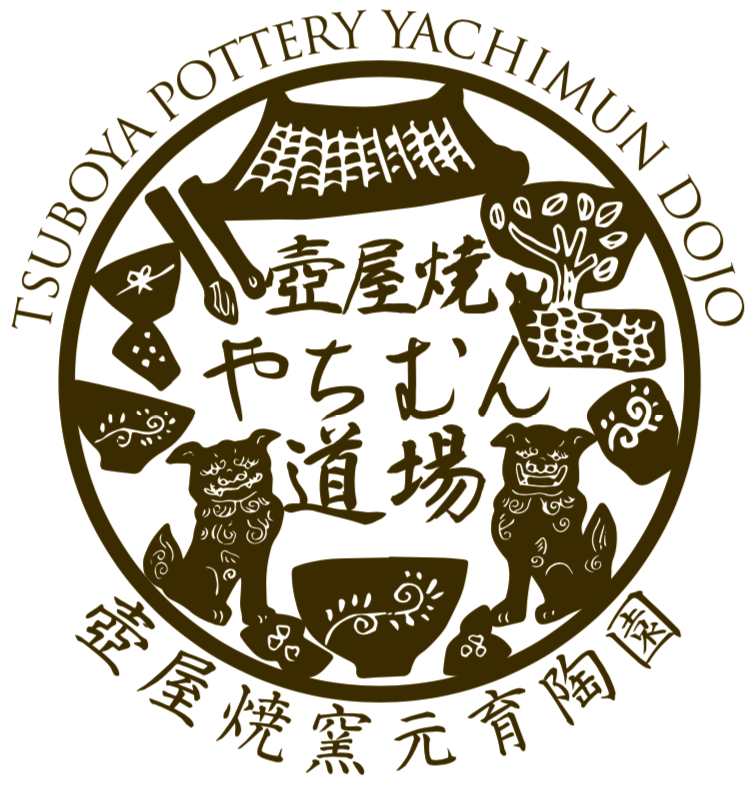 logo-edited.png