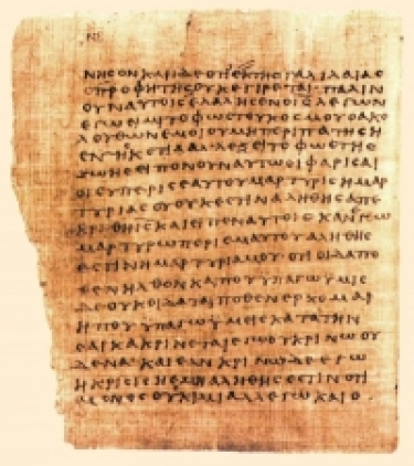 Greek papyrus MS_0_0.jpg