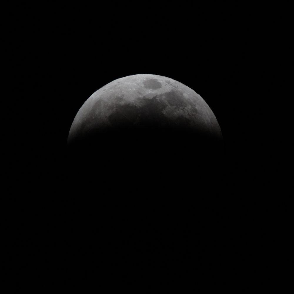 more partial eclipse