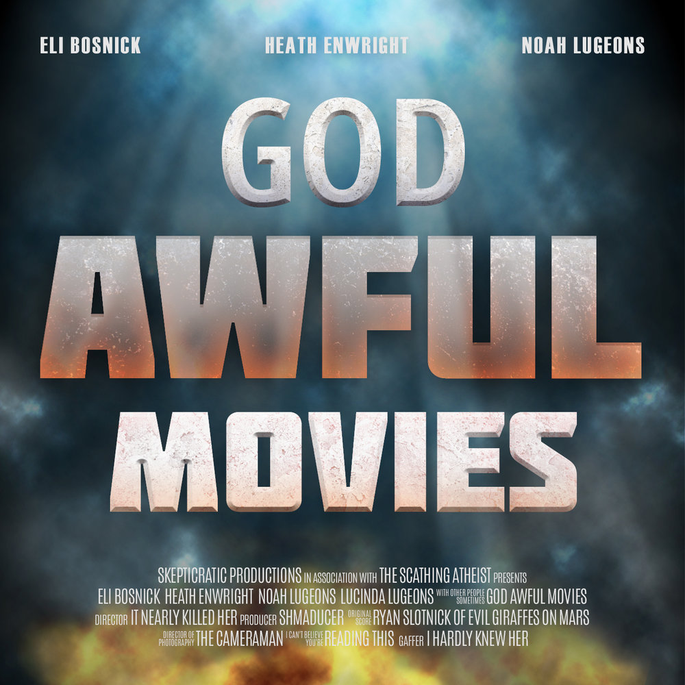 God Awful Movies.jpg