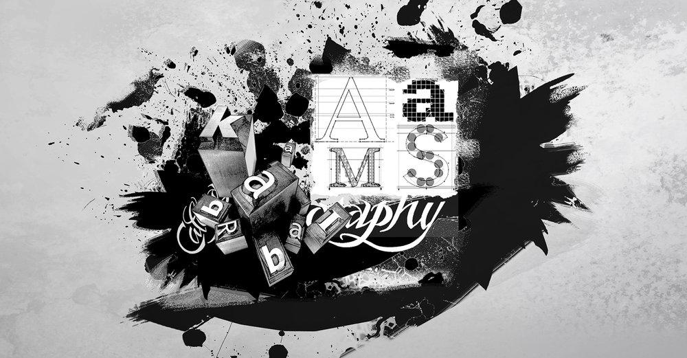 GLYPH - Typography.jpg